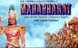 Best DD1 serials