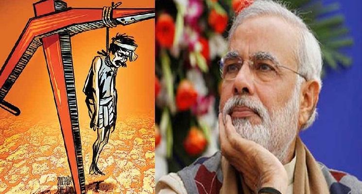 'Yahan humare kisaan marr rahe hai, wahan modi ji videsh me chuttiyan mana rahe hai' Why always PM?