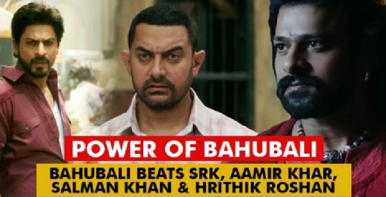 Bahubali- most anticipated movie.