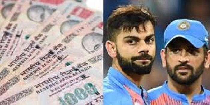 If you are happy with your increment then you should read this, Indian cricketers get 100% hike.