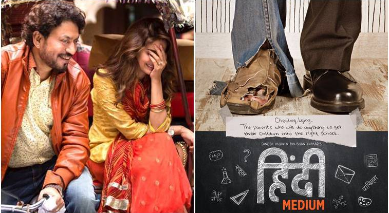Hindi Medium Review- A remarkable performance by Irrfan Khan with a amazing story.