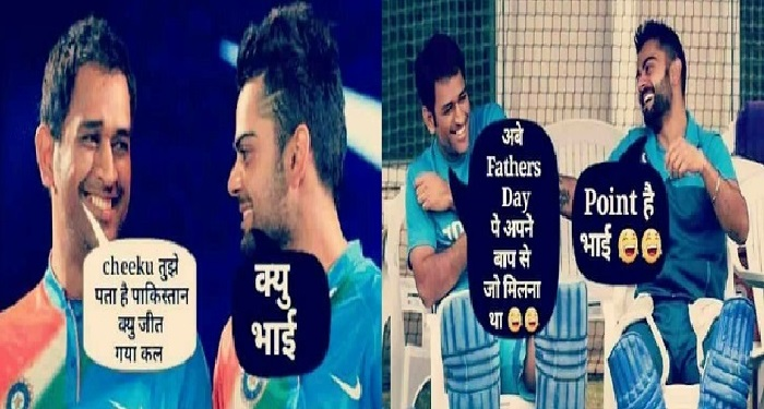 These India vs Bangladesh memes will heat up the match for you.