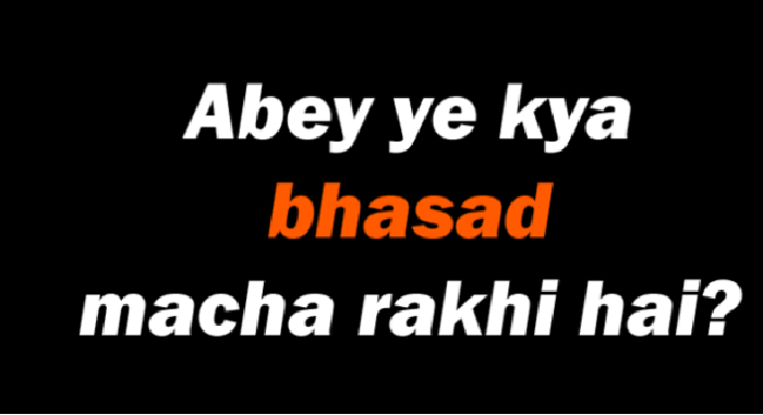 These terms will instantly make you realize that somebody is from Delhi.