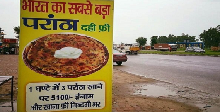 The world's biggest paratha