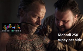 Game Of Thrones URDU MEMES