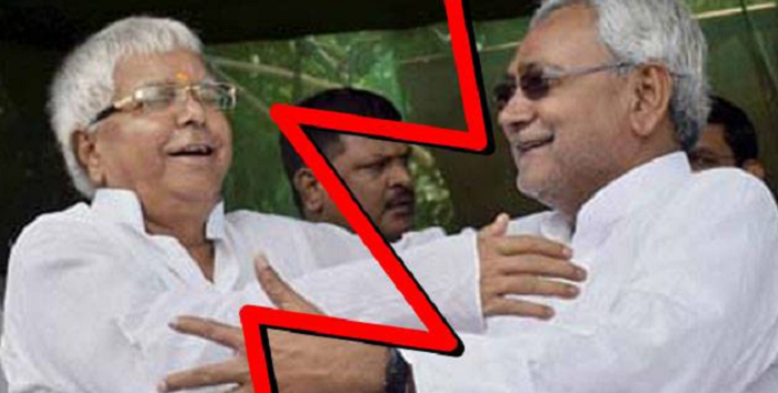 Gone in 60 seconds and back Nitish Kumar- Read all reactions on Twitter.