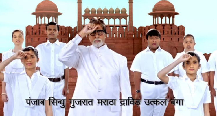 Amitabh Bachchan with kids in the sign language national anthem video will move you.