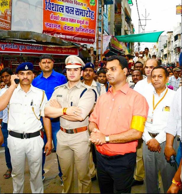 Sachin Atulkar IPS 4