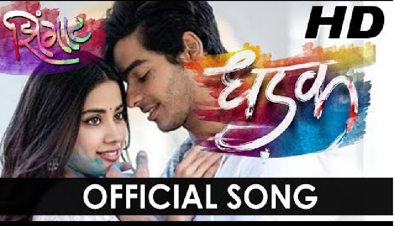 Finally Zingat the most awaiting song of the year has been released in hindi.