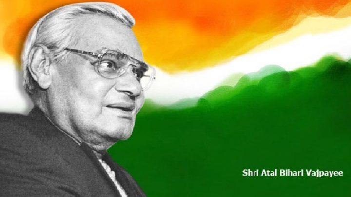 India's most loved leader, Bharat Ratna Atal Bihari Vajpayee passes away.