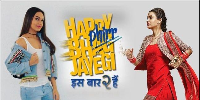 happy phirr bhag jayegi review