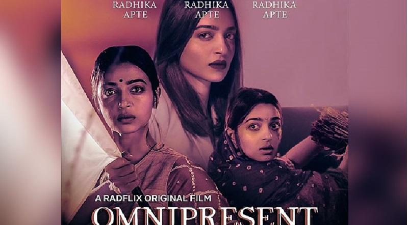 Netflix confirms back trolls that Radhike Apte is everywhere.
