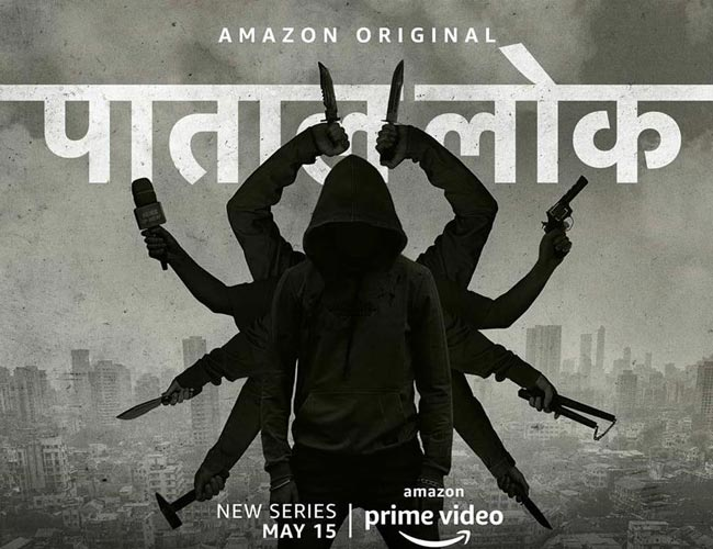 Paatal-Lok-trailer-amazon-prime-video-reviews
