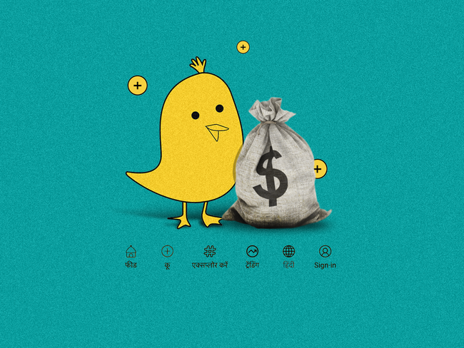 India's microblogging App Koo raises $30 million in funding Series B investment led by Tiger Global.